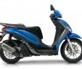 A la venta el nuevo Piaggio Medley 125 ABS Imagen - 2