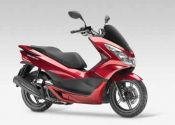 Nuevo Honda PCX 125 2014
