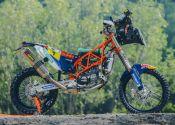 Mega galería KTM 450 Rally del Dakar 2017