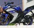 Prueba Yamaha YZF-R3: amiga deportiva Imagen - 9