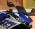 Prueba Yamaha YZF-R3: amiga deportiva Imagen - 15