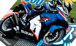 suzuki-gsxr-1000-2014-p.jpg