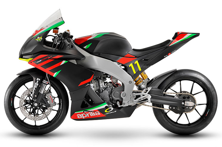 aprilia rs 250 sp noticia 1