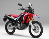 Honda CRF250 Rally 2017-2019