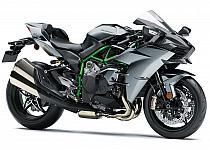 Kawasaki Ninja H2 Carbon 2017-2018