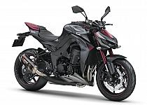 Kawasaki Z1000 Sugomi Edition 2016