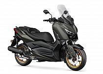 Yamaha X-MAX 125/Iron Max/Tech Max 2018-2020