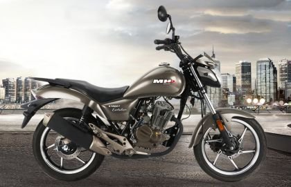 01 mh motorcycles street evolution 125 2017 perfil-gallery