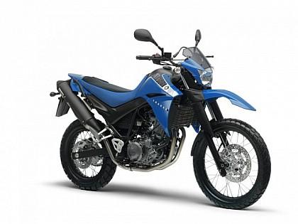 Yamaha Xt660 R Precio Ficha Opiniones Y Ofertas