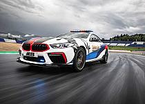 Nuevo BMW M8 MotoGP Safety Car