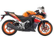 Honda CBR 250R Repsol: Pedrosa Replica