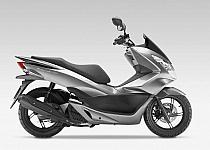 Honda PCX 125 2014-2016