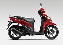 Honda Vision 110 2012-2016