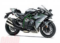 Kawasaki Ninja H2/R/Carbon 2019