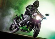 Kawasaki Z300: pequeña provocadora