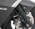 Keeway Silverblade 125: China se viste de Armani Imagen - 5