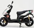 Motobi 2012: cinco modelos orientales Imagen - 1