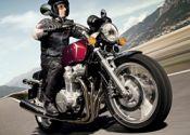 Nueva Honda CB1100: embrujo clásico
