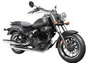 Nueva Keeway Blackster 250i