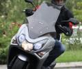 Prueba scooter GT compacto Daelim S3 250 Advance Imagen - 1