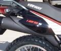 Keeway TX125 S: trail nueva a buen precio Imagen - 4