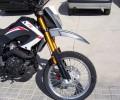 Keeway TX125 S: trail nueva a buen precio Imagen - 5