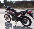 Keeway TX125 S: trail nueva a buen precio Imagen - 2