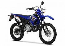 Yamaha DT50 R