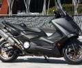 Yamaha T-Max 530 Cortés: ¡Como una moto! Imagen - 8