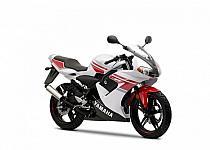 Yamaha TZR50 WGP 50 Aniversario