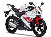 Yamaha YZF-R125 50 Aniversario 2012